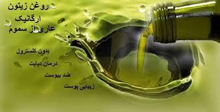 قیمت انواع روغن زیتون